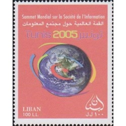 1 عدد تمبر اجلاس جامعه اطلاعاتی - تونس - لبنان 2007