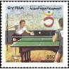 1 عدد  تمبر بازیهای پاراالمپیک - مادرید - سوریه 1992