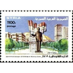 1 عدد  تمبر30مین سالگرد انقلاب مارس - سوریه 1993