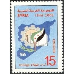 1 عدد  تمبر پنجاه و ششمین سالگرد خروج نیروهای انگلیسی و فرانسوی از سوریه - سوریه 2002