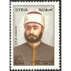 1 عدد  تمبر صدمین سالگرد درگذشت عبدالرحمان الکواکبی - ضد استعمار عثمانی - سوریه 2002