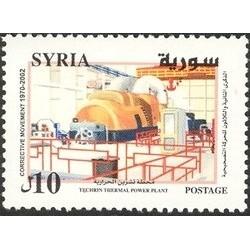1 عدد  تمبر 32مین سالگرد انقلاب 16 نوامبر - سوریه 2002