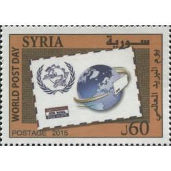 1 عدد  تمبر روز جهانی پست - سوریه 2015