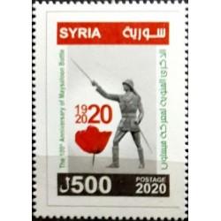 1 عدد  تمبر صدمین سالگرد نبرد میسالون - سوریه 2020