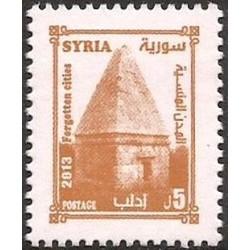 1 عدد  تمبر سری پستی - آثار فرهنگی - ادلب - 5 - سوریه 2014