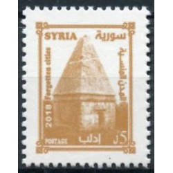 1 عدد  تمبر سری پستی - آثار فرهنگی - ادلب - 5 - سوریه 2018