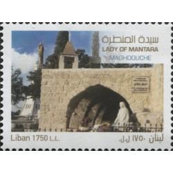 1 عدد  تمبر صومعه بانوی مانطره، مغدوشه - لبنان 2018