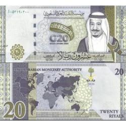 اسکناس 20 ریال -   یادبود اجلاس جی 20  ریاض - عربستان 2020