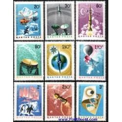 9 عدد تمبر سال آرامش خورشیدی - مجارستان 1965