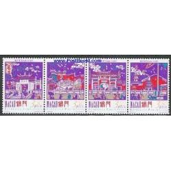 4 عدد تمبر معبد آما - ماکائو 1997
