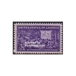 1 عدد تمبر تصاویر متحرک - آمریکا 1944