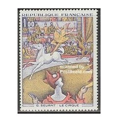 1 عدد تمبر تابلو نقاشی سیرک اثر سورات - فرانسه 1969