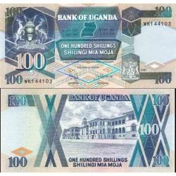 اسکناس 100 شیلینگ - اوگاندا 1997 تک
