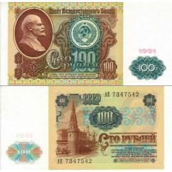 اسکناس 100 روبل  - شوروی 1991