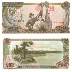 اسکناس 50 وون - کره شمالی 1978