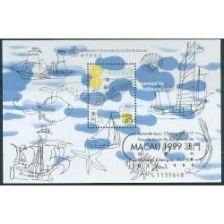 سونیرشیت سورشارژ والها - ماکائو 1999
