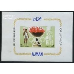 سونیرشیت بازیهای المپیک - عجمان 1967
