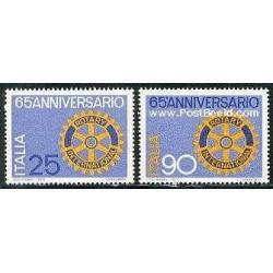 2 عدد تمبر انجمن روتاری - ایتالیا 1970