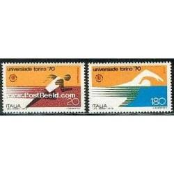 2 عدد تمبر مسابقات ورزشی - ایتالیا 1970