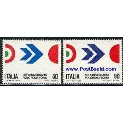 2 عدد تمبر پرواز رم توکیو - ایتالیا 1970