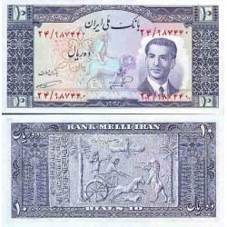 110 - اسکناس 10 ریال علی اصغر ناصر - نظام الدین امامی 1332 شماره قرمز - تک