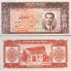 111 - اسکناس 20 ریال  علی اصغر ناصر - نظام الدین امامی 1332 - تک