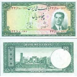 112 - اسکناس 50 ریال علی اصغر ناصر - نصرالله جهانگیر 1332 - تک