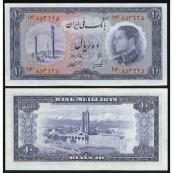 114 - اسکناس 10 ریال علی اصغر ناصر - نظام الدین امامی 1333 - تک