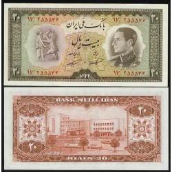 115 - اسکناس 20 ریال علی اصغر ناصر - نظام الدین امامی 1333 - تک