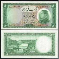 116 - اسکناس 50 ریال علی اصغر ناصر - نظام الدین امامی 1333 - تک