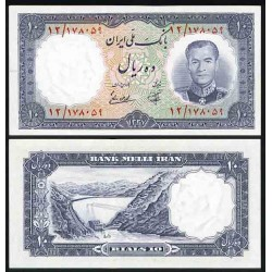 118 - اسکناس 10 ریال ابراهیم کاشانی - محمد رضی ویشکانی 1337 - تک