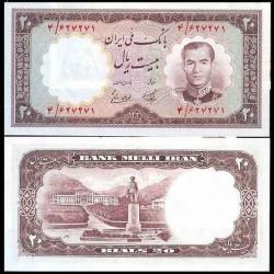 119 - اسکناس 20 ریال ابراهیم کاشانی - محمد رضی ویشکانی 1337 - تک