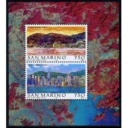 سونیرشیت هنگ کنگ - سان مارینو 1997