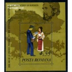 سونیرشیت نمایشگاه تمبر - رومانی 1980