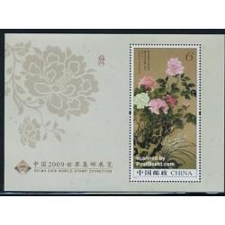 سونیرشیت نمایشگاه جهانی تمبر - گلها - چین 2009