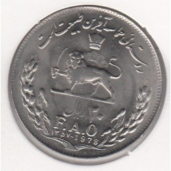 سکه 20 ریال فائو محمدرضا 1357 بانکی با کاور - ر