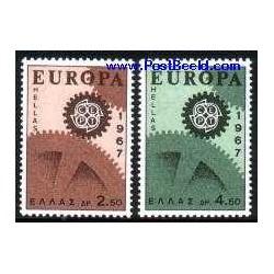 2 عدد تمبر مشترک اروپا - Europa Cept - یونان 1967