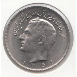 سکه ده ریال محمدرضا پهلوی 1351 بانکی