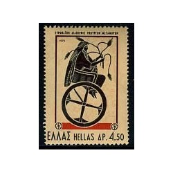 1 عدد تمبر سمپوزیوم وزرای حمل و نقل اروپا - یونان 1973