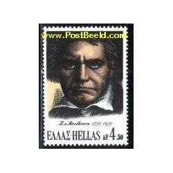 1 عدد تمبر بتهوون - یونان 1970