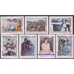 7 عدد تمبر تابلو نقاشی - نیکاراگوئه 1982