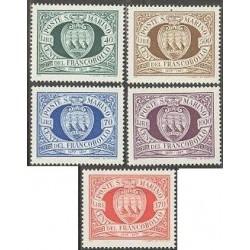 5 عدد تمبر یکصدمین سال تمبر - سان مارینو 1977
