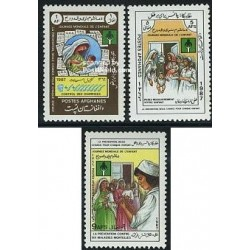 3 عدد تمبر روز جهانی کودک - افغانستان 1987