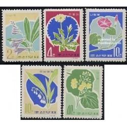 5 عدد تمبر گلها - کره شمالی 1966