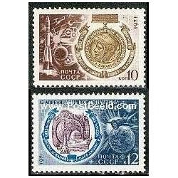 2 عدد تمبر روز کیهان نوردی - شوروی 1971