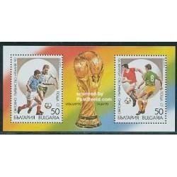سونیرشیت جام جهانی ایتالیا - بلغارستان 1989