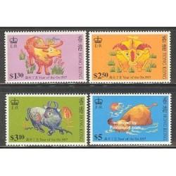 4 عدد تمبر سال گاو - هنگ کنگ 1997
