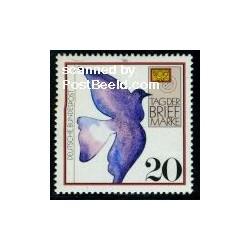 1 عدد تمبر روز تمبر - آلمان 1988