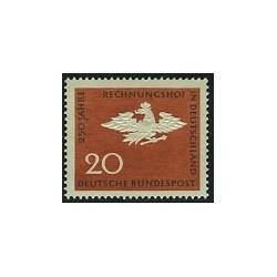 1 عدد تمبر دیوان حسابرسی - آلمان 1964