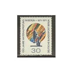 1 عدد تمبر انستیتو آزمایش - آلمان 1971